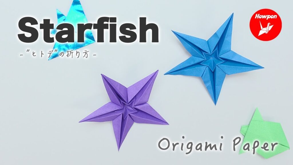 How to make an 'Origami Starfish'. Easy and simple step by step tutorial